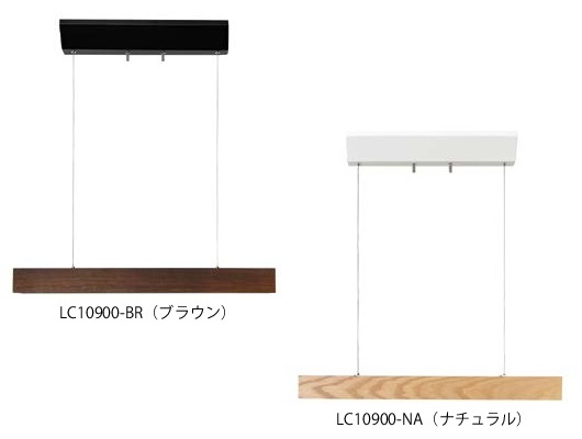 ELUX LuCerca LEDペンダントライト プレーサーM PlacerM