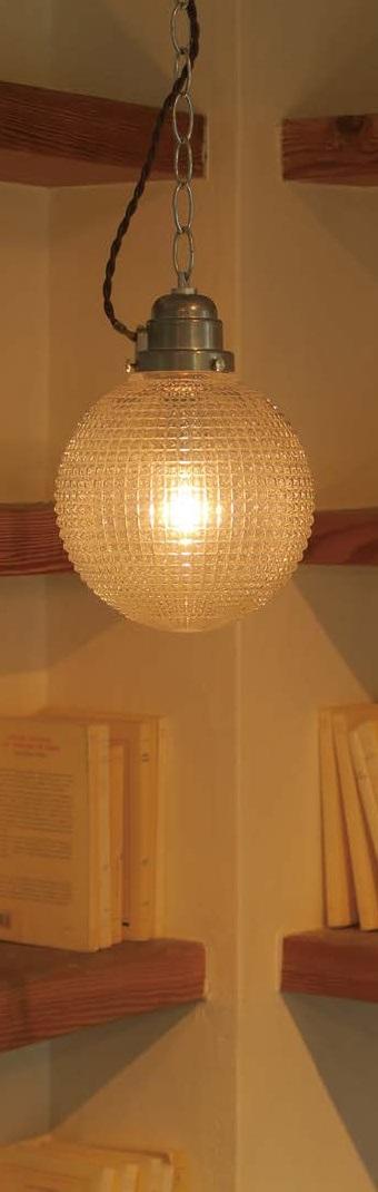 ELUX LuCerca 1灯ペンダントライト ガル1:スフィア GALU-1:Sphere