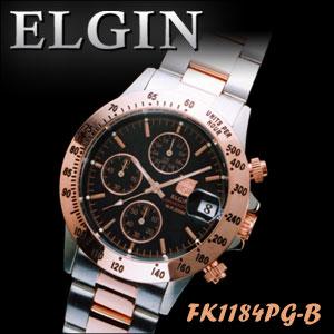 エルジン腕時計 クロノグラフダイバーウォッチ FK1184PG-B