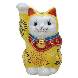 K5-1580 九谷焼 4.8号招き猫 黄盛
