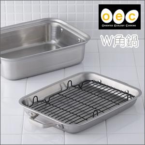 O.E.C. W角鍋 DY5204