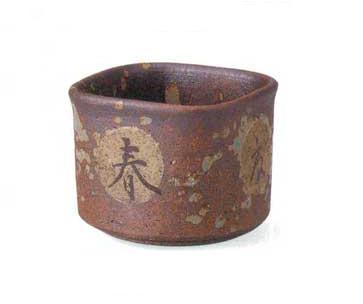 美濃焼 小鉢 美濃焼 金彩式筒型 5個セット 小鉢 5個セット, カーフィルム スモーク Braintec:57bc698e --- sunward.msk.ru