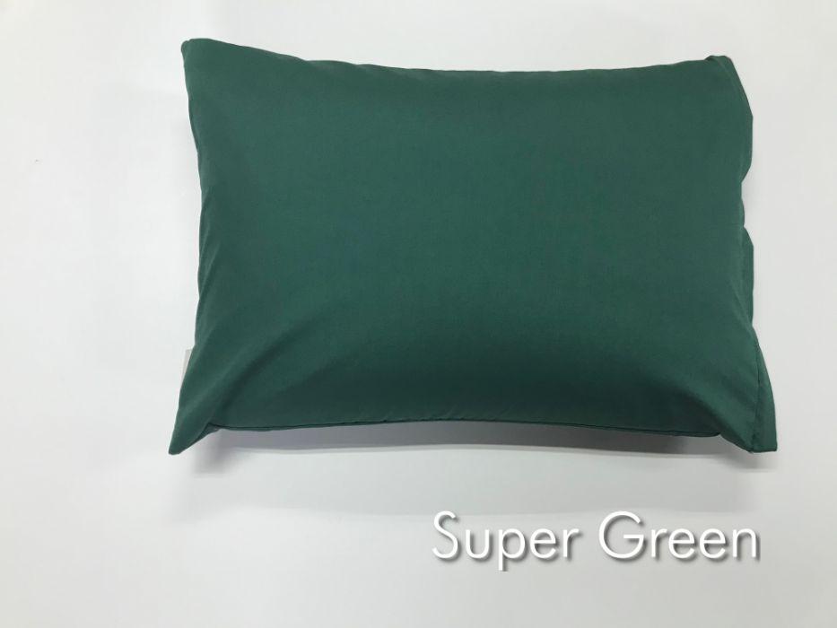 送料無料 天然素材コットン100% 全18色 Sサイズ セール商品 枕カバー スーパーグリーン 緑 無地 ピロケース 激安セール 35cm×50cm ポイント消化
