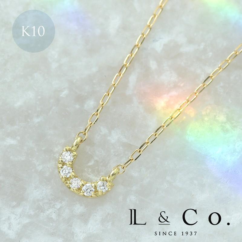 シンプルなデザインながらさりげなくダイヤが輝くネックレス ネックレス 保障 K10 10金 10K Love ダイヤモンド K10ダイヤネックレス ブランド品 0.02ct