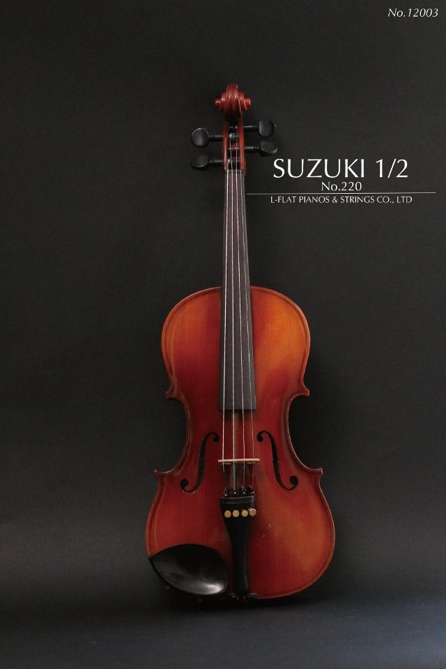 【中古 SUZUKI】1/2バイオリン 12003 SUZUKI No.220 No.220 12003, コウミマチ:a60d0cec --- officewill.xsrv.jp