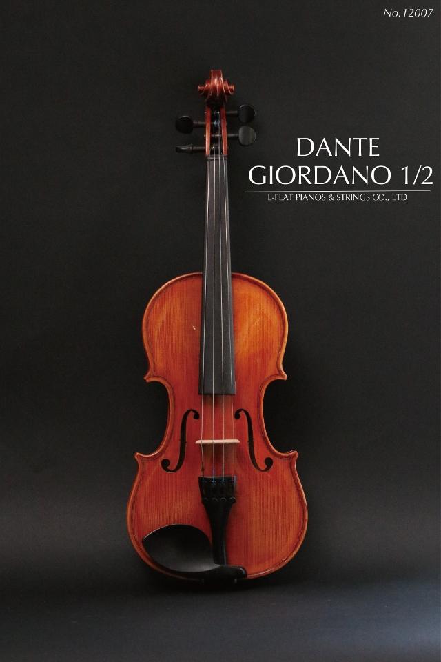 【中古】1/2バイオリン  DanteGiordano 12007
