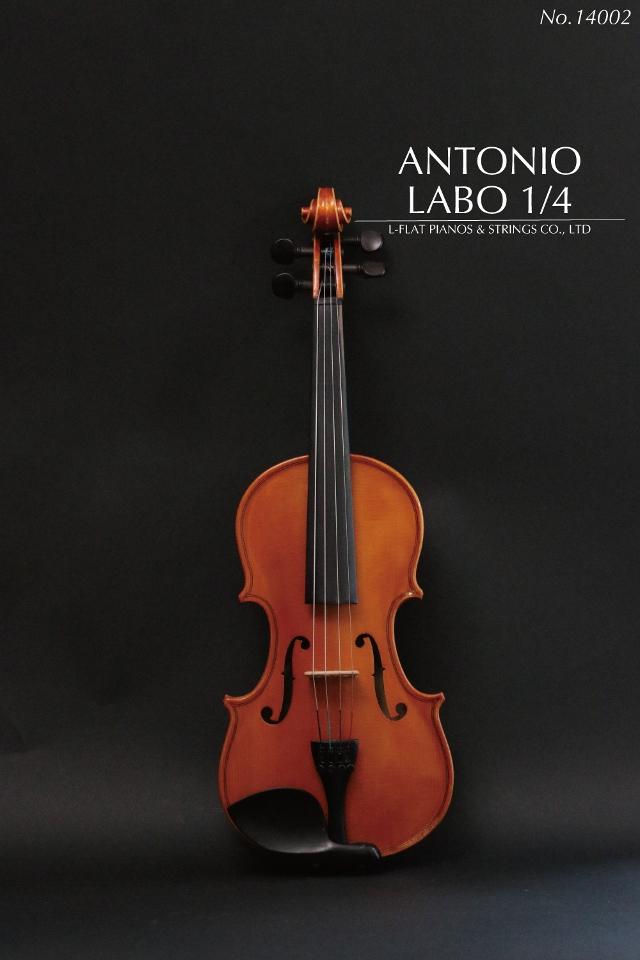 【中古】1/4バイオリン Antonio Labo 14002