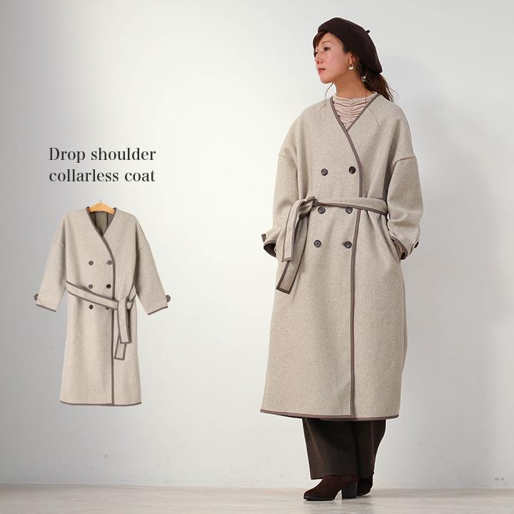 ○ドロップショルダー コート ノーカラー レディース アウター ロングコート 大きいサイズ ロング丈 送料無料
