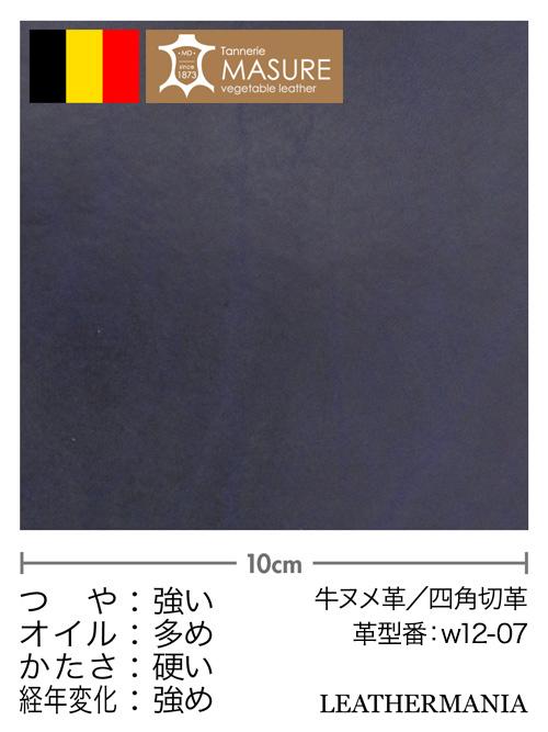 色の濃淡が美しい 透明感のあるヌメ革 値引き 牛ヌメ革 紺 ルガト 日本全国 送料無料 名刺サイズ
