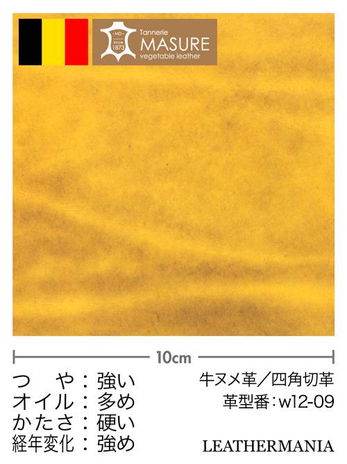 ついに再販開始 ◆セール特価品◆ 色の濃淡が美しい 透明感のあるヌメ革 牛ヌメ革 ルガト A4サイズ 黄