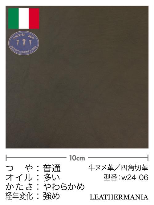 しっとりとしなやかな素上げ調のヌメ革 大放出セール 牛ヌメ革 マート A3サイズ 緑 ブルガノ