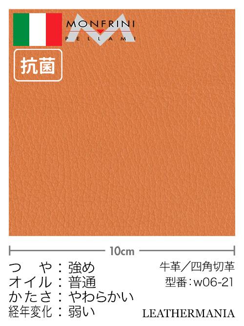 抗菌 シュリンクのイタリアンレザー 期間限定の激安セール 牛革 新作 人気 ドラリーノ オレンジ A4サイズ
