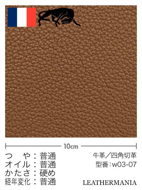 世界中のメゾンから愛される高級皮革 スピード対応 全国送料無料 牛革 A3サイズ ブラウン 日本産 クリスパニール