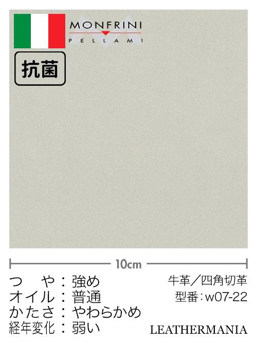 抗菌 売り込み スムースのイタリアンレザー 牛革 A4サイズ エリート 数量限定アウトレット最安価格 ライトグレー