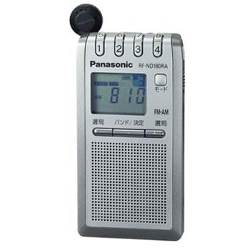 パナソニック【Panasonic】FM-AM 2バンドレシーバー RF-ND180RA-S(シルバー)★【RFND180RA】