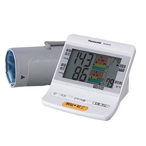 パナソニック【Panasonic】上腕血圧計 EW-BU56-W★【EWBU56】