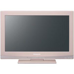 松下19V型数码高清晰LED液晶电视TH-L19C5-P(粉红)★