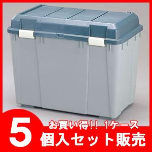 アイリスオーヤマ【1ケース5個入り販売】ワイドストッカーWY-780D-5set-sale★【WY-780D】