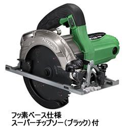 日立工機【HITACHI】深切り丸のこ(フッ素ベース仕様)C6MBYA(SG) C6MBYA2-SG★【C6MBY2】