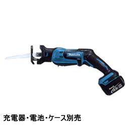 マキタ【makita】14.4V充電式レシプロソー(本体のみ) JR144DZ★【JR144DZ】
