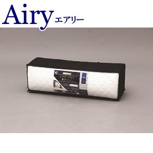 アイリスオーヤマ【IRIS】エアリープラス敷きパッド シングル APPH-S★【Airy】