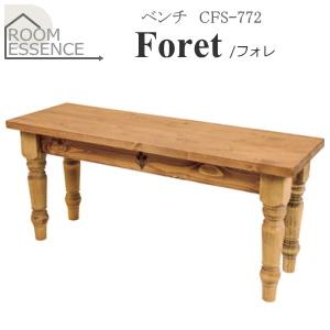 東谷【ROOM ESSENCE】Foret ベンチ CFS-772★【フォレ】