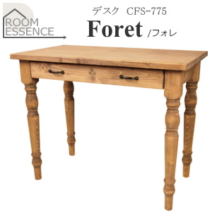 東谷【ROOM ESSENCE】Foret デスク CFS-775★【フォレ】