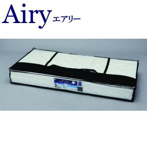アイリスオーヤマ【IRIS】エアリーマットレス ダブル MARS-D★【Airy】