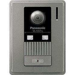 パナソニック【Panasonic】増設用カラー玄関子機 VL-V571L-S★【VLV571LS】