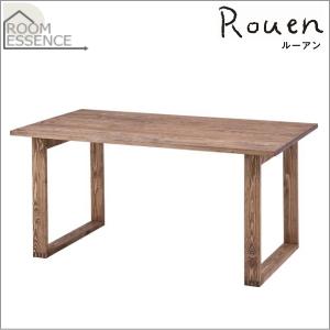 東谷【ROOM ESSENCE】Rouen ダイニングテーブル CFS-841★【ルーアン】