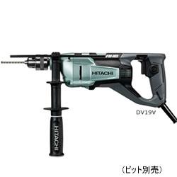 日立工機【HITACHI】100V 19mm振動ドリル(ビット別売) DV19V★【DV19V】