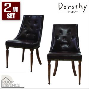 東谷【2脚セット販売】Dorothy ダイニングチェア IW-555BR-2SET★【ドロシー】【ROOM ESSENCE】
