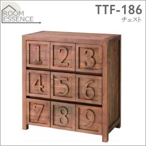東谷【ROOM ESSENCE】チェスト TTF-186★【TTF186】
