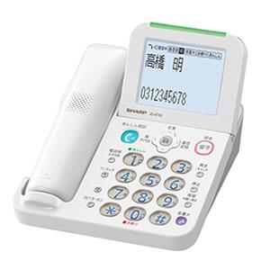 シャープ【SHARP】コードレス電話機(親機のみ) JD-AT85C★【JDAT85C】