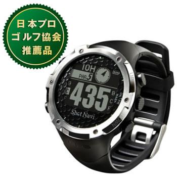 ショットナビ【腕時計型】GPSゴルフナビゲーションW1-FWブラック★【ShotNavi-W1FW-B】