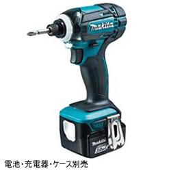 マキタ【MAKITA】14.4V充電式インパクトドライバー(青)本体のみ TD138DZ★【電池・充電器・ケースは別売】