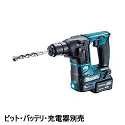 マキタ【makita】10.8V16mm充電式ハンマドリル(本体のみ)  HR166DZK★【バッテリ・充電器別売・ケース付】