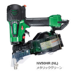 <title>[正規販売店] 在庫商品は15:00までのご注文で当日出荷可能 HiKOKI ハイコーキ 高圧ロール釘打機 メタリックゴールド NV50HR-NL NV50HR NL</title>