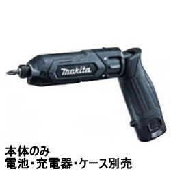 マキタ【makita】7.2V充電式ペンインパクトドライバー (黒)本体のみ TD022DZB★【電池・充電器・ケース別売】