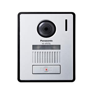 パナソニック【Panasonic】カラーカメラ玄関子機 VL-V572L-S★【VLV572L】