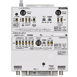 DXアンテナ【共同受信用】770MHz帯双方向CATVブースター[40dB形] W40M★【W40Y3後継 ビル共聴用】