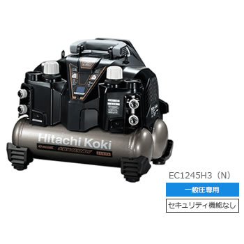 HiKOKI【ハイコーキ】一般圧専用 釘打機用エアコンプレッサ 8L EC1245H3-N★【EC1245H3(N)】
