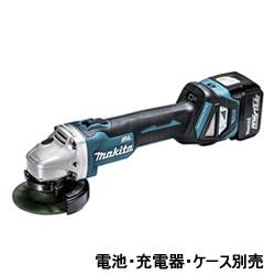 マキタ【makita】14.4V100mm充電式ディスクグラインダ 本体のみ GA410DZ★【電池・充電器・ケース別売】
