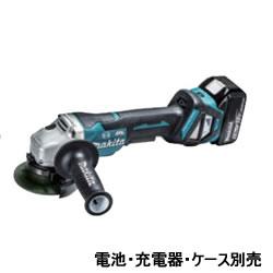 マキタ【makita】18V100mm充電式ディスクグラインダ 本体のみ GA418DZ★【電池・充電器・ケース別売】