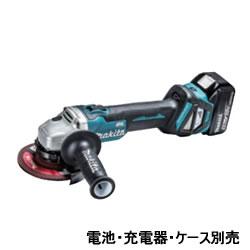 マキタ【makita】18V125mm充電式ディスクグラインダ 本体のみ GA512DZ★【電池・充電器・ケース別売】