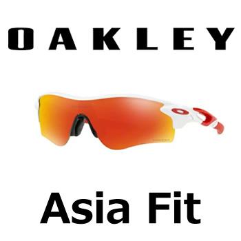 オークリー【アジアンフィット】サングラス レーダーロックパス POLISHED WHITE OO9206-4638★【OAKLEY】