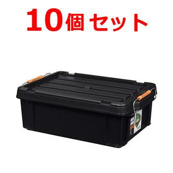 アイリスオーヤマ【ケース販売】バックルコンテナ エコブラック 10個 BL-13-EBK-10SET★【BL13】