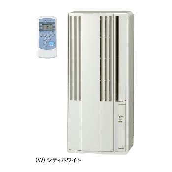 コロナ【CORONA】冷房専用ウインドエアコン CW-1819-W★【CW1819W】