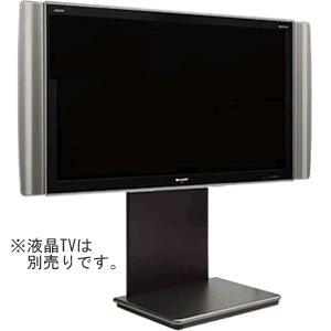 シャープ【AQUOS Gシリーズ用】壁寄せスタンドAN-52WS1★【AN52WS1】