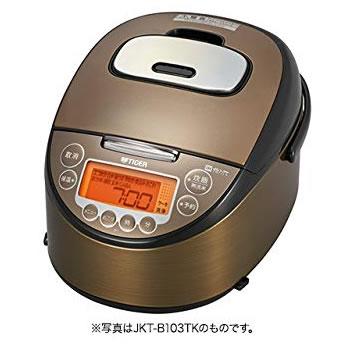 タイガー【TIGER】1升 IH炊飯器 炊きたて ダークブラウン JKT-B183-TK★【JKTB183TK】